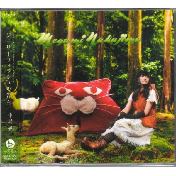 Kobato Ed Single Disco Versión Japonesa.