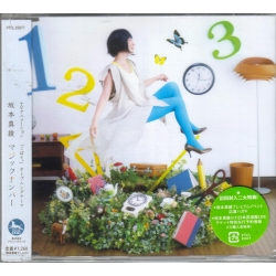 Kobato Opening Single Disco Versión Japonesa.
