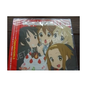 Cagayake! Girls. K-on! Intro Theme