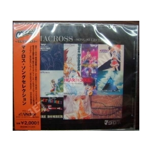 Macross Song Selection